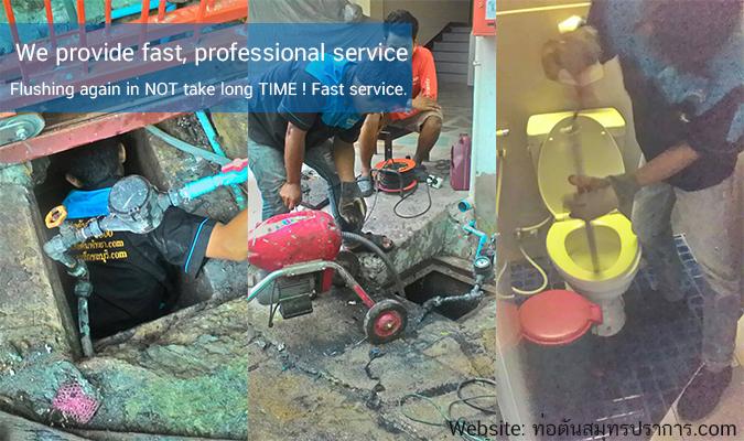 Drain Service professional service